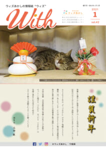 share_with_01_webのサムネイル