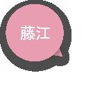 藤江小学校区